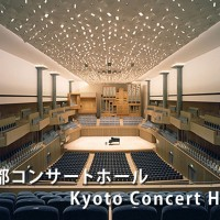 Concert Hall Interior (Kyoto, Japan)